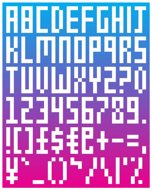 http://robwestdesign.com/files/gimgs/42_alphabet-horizontal-3.jpg